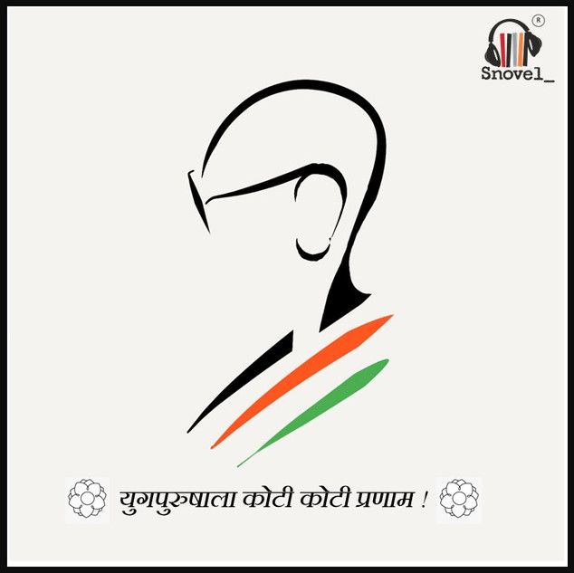 On Gandhi Jayanti.jpg