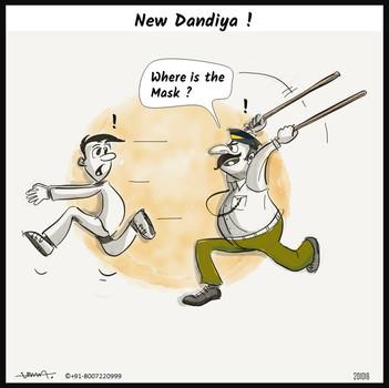 NEW DANDIYA.jpg
