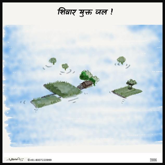 46.Shivaar.jpg