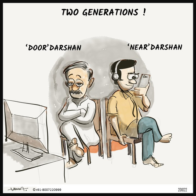 DOOR DARSHAN.jpg