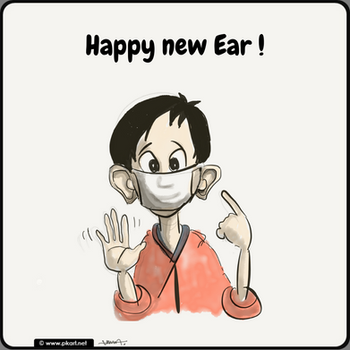 New Ear.png