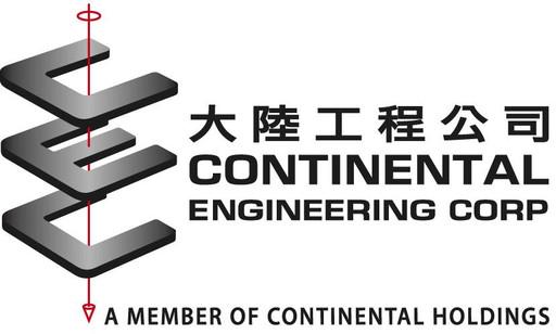 CEC Logo 2011 (new).JPG