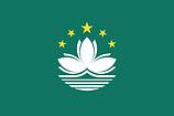 Flag_of_Macau.svg.png