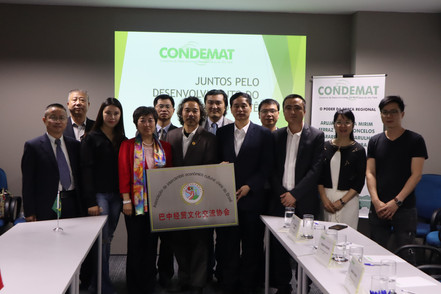 CONDEMAT recebe visita de autoridades da China