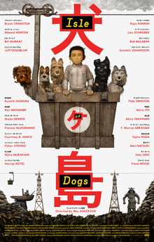 "(10/10) This is the second movie that I watched on the plane and OMG! While I watched I was overcome with so many thoughts and emotions, I'll just paste my notes here Watching Wes Anderson's Isle of Dogs now. On claymation, you make your own rules. At least that's what he's doing :) great production team!!  The sushi making part was excellent  Writing is brilliant  Team of writers History repeats itself ""Corruption returned to acceptable and sustainable levels"" lol  Enjoyable through and through  Misinformation Young generation leads  Activism  Threading the two languages together; Cast speaking in their native languages; Translation element  Great music  From the opening credits to the ending credits, I thoroughly enjoyed this film. Mommy had actually watched it a day before me so when she picked me up from the airport we talked and talked about it. Everything about it was spectacular. The writing, voice talent, story, music, language use, underlying themes, animation, attention to detail, etc etc etc. I made me love being a creator and got me excited and longing for creative collaborative experiences like this. I got so lost in the story that I no longer could hear the actors but only the characters they portrayed. So much symbolism. So lovely, so light, so hilarious!! And such an original story omg! Loved every detail, everything about it. The haikus were very special! Also mommy and I were discussing the way stop motion films are made and how many teams of people it takes to make several different parts, which were fit seamlessly together in this film! I also loved the circulatory storytelling (flashbacks etc) I loved some of Wes' trademark elements like text on screen, humor, etc. Again I could rarely distinguish the actors because I was so lost in the characters! Very gripping and filled me with great emotion on many occasions. Very inspiring!"
