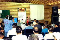 Cursos Ibatiba - 2002-M1 - 01