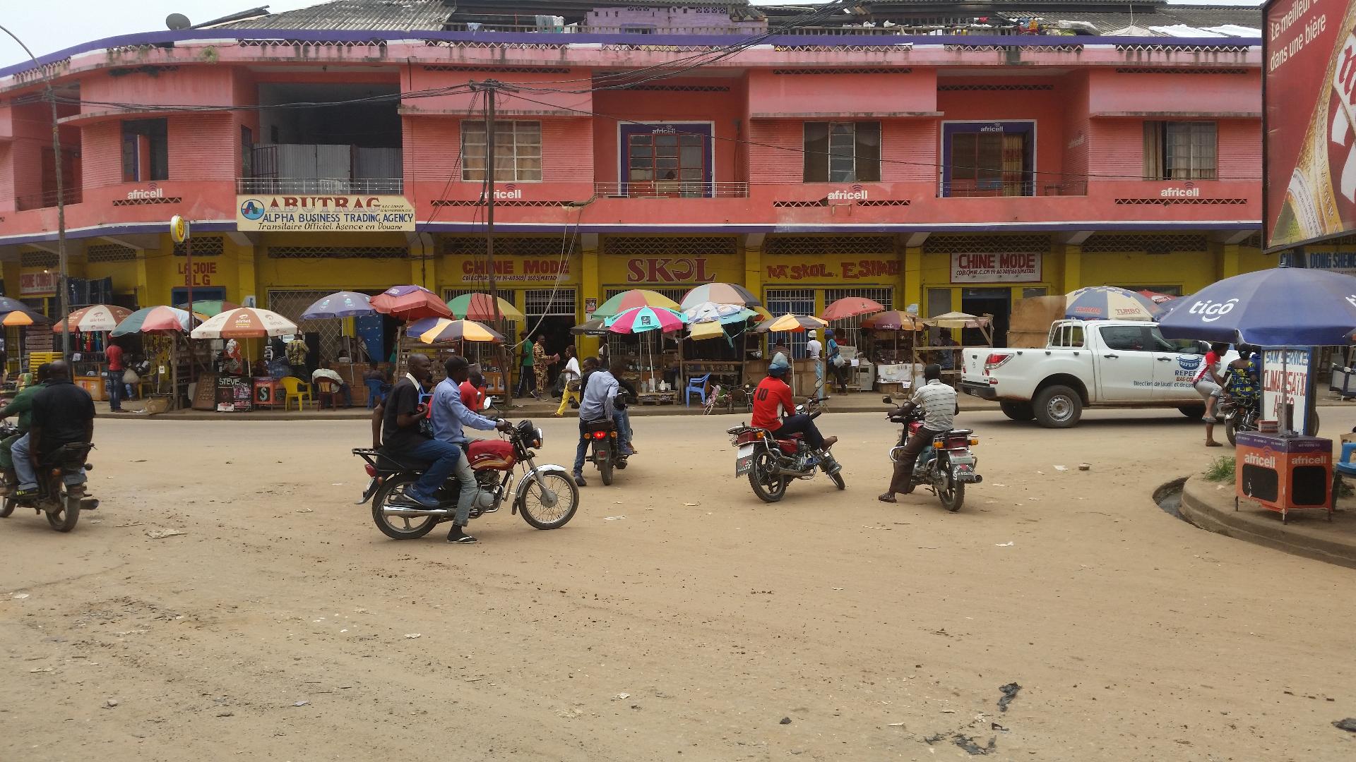 Boma Town Centre