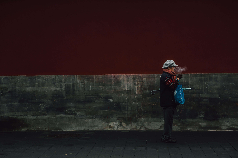 Beijing 2017-6045