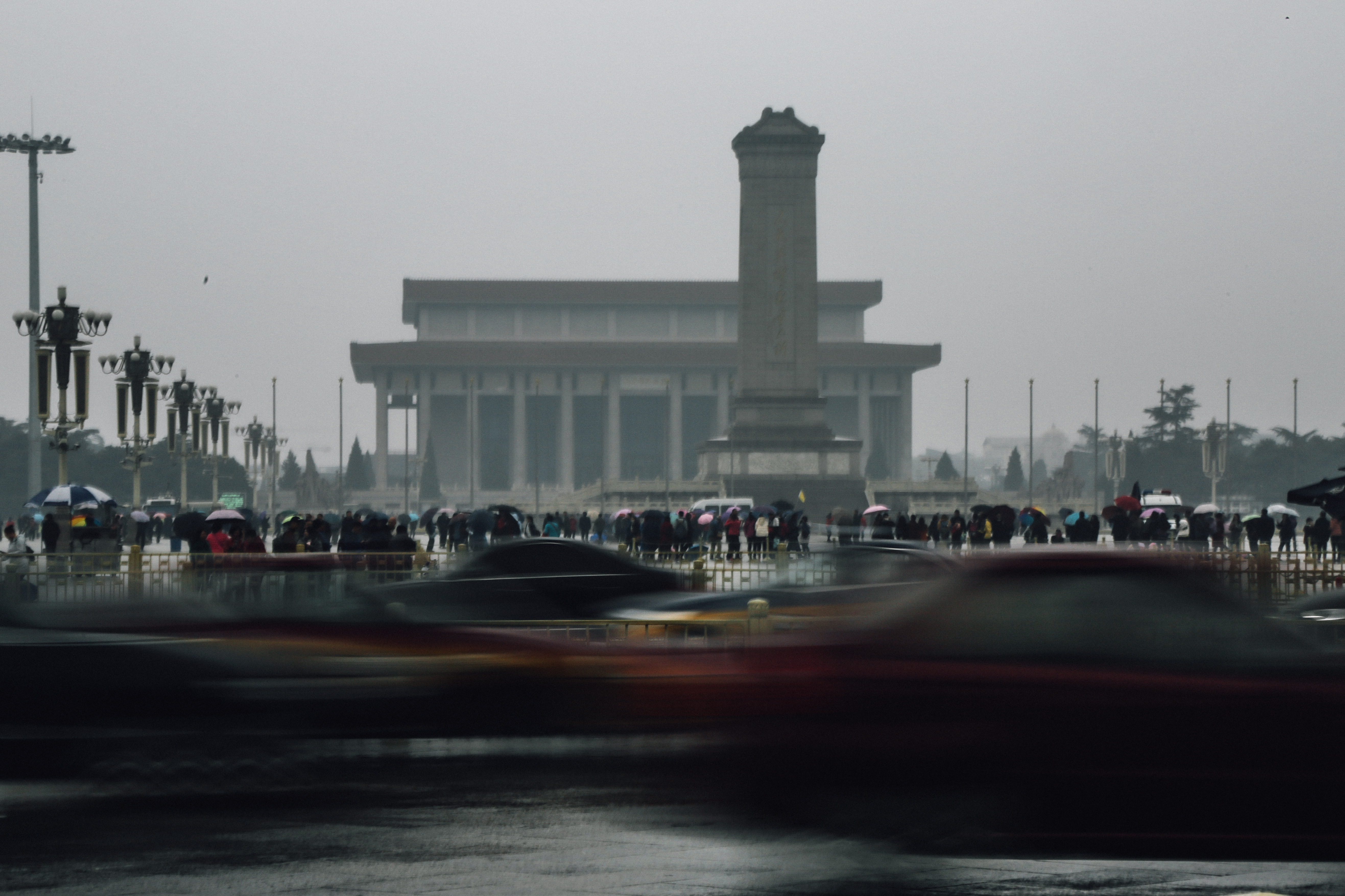 Beijing 2017