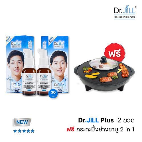 โปร Dr.JiLL 2 ขวด ฟรี กระทะปิ้งย่างชาบู2in1