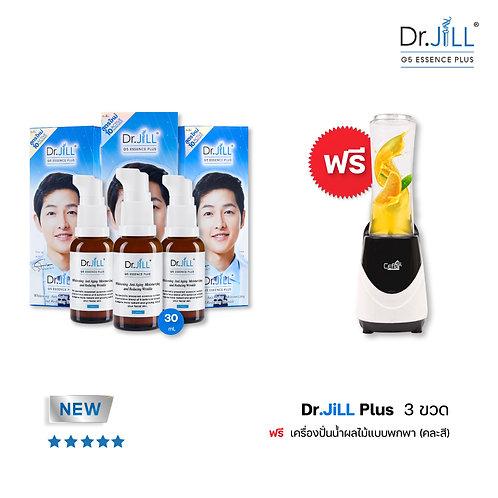 โปร 5.5 Dr.JiLL3ขวด ฟรีเครื่องปั่นน้ำผลไม้
