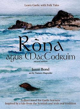 Rona_2nd_illustrated_cover_voorzijde.jpg