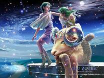 Zodiaque-01-belier.jpg