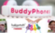 20190527- LCR -BuddyPhones Web Banner co