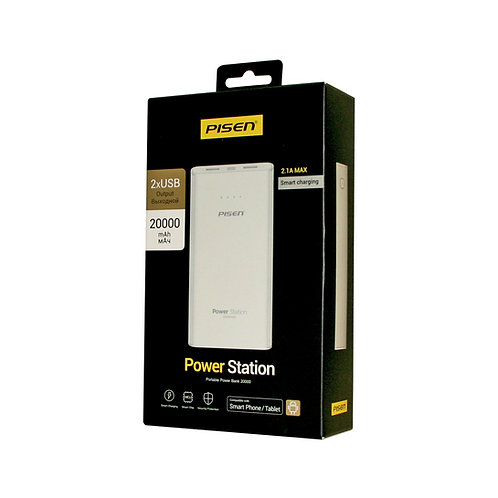 20000mAh Portable Power Bank with 2 USB Output In White