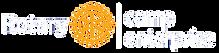Camp E Logo 2019_White Small.png