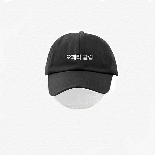 CO Korea Dad Hat