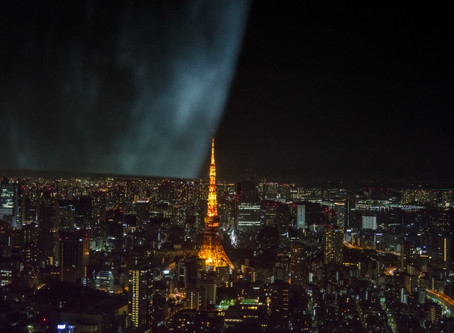 Japon Tokyo: Tokyo City View And Sky Deck