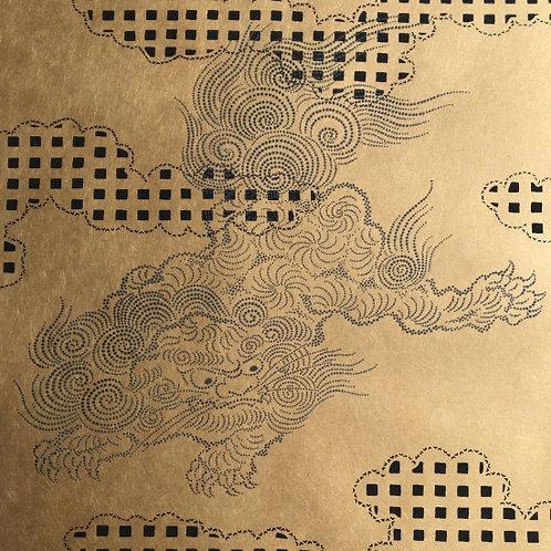 """""""KASUMINI SHISHI"""" (SHIBUTYA) ECHIZEN WALLPAPER"""