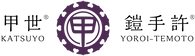 katsuyo_logo.png
