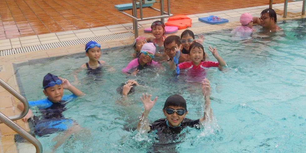 SwimSafer Beginner - Tuesday 5pm