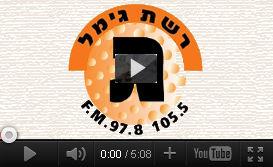 קריינות ברדיו