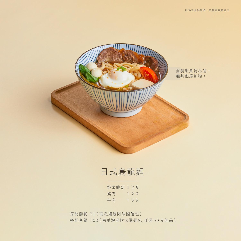 2018 米禾3595.jpg