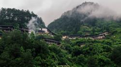 Guizhou 貴州