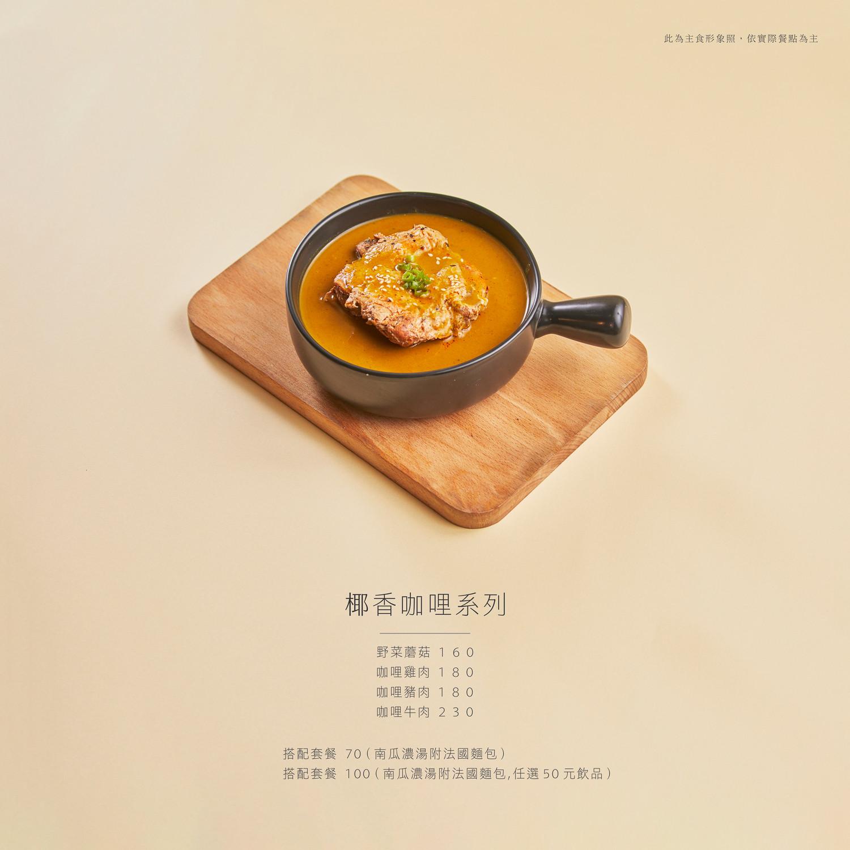 2018 米禾3378.jpg
