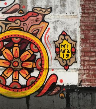 """""""Здесь был Мiша""""   Russian winter graffiti tour"""