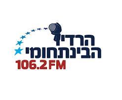 רדיו 106.2FM