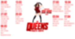 Расписание queens.png