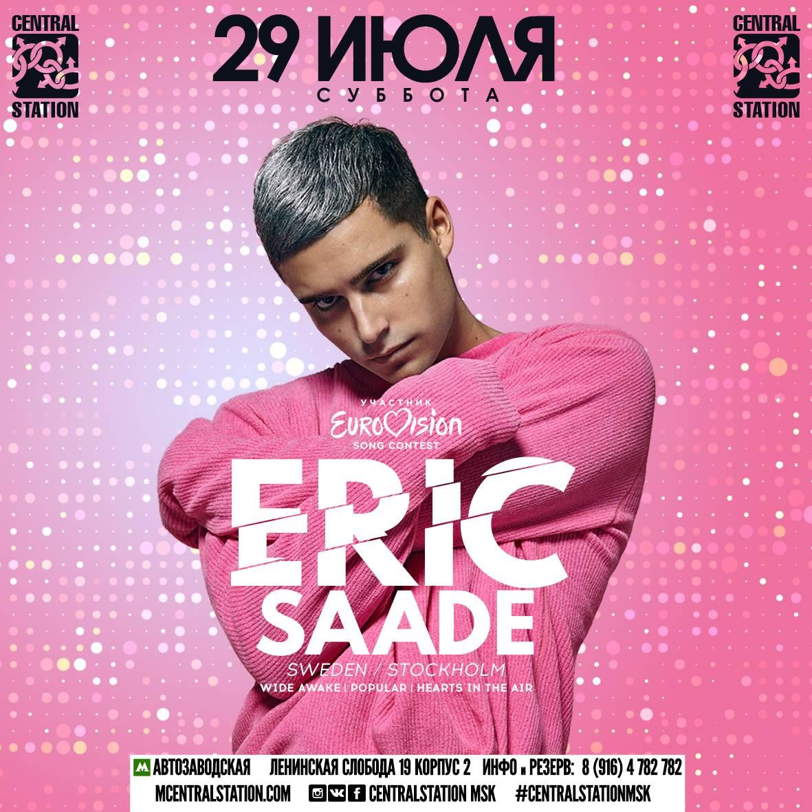 29-Eric