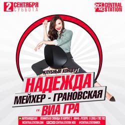 02-Granovskaya