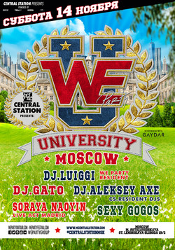 moscow small POSTER UNIVERSITY RUSIA 70x100.jpg