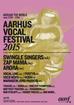 爵諾北歐行紀實:丹麥Aarhus人聲藝術節