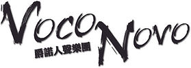 Voco Novo logo.jpg