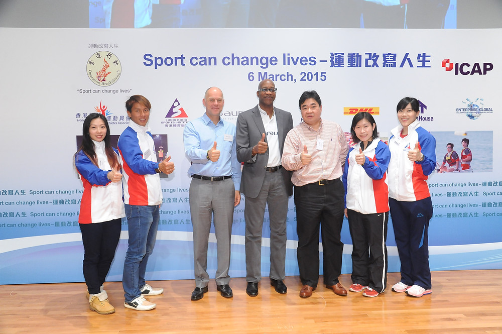 Hong Kong Coaches and athletes with Chairmen of the Laureus World Sports Academy Dr Edwin Moses.