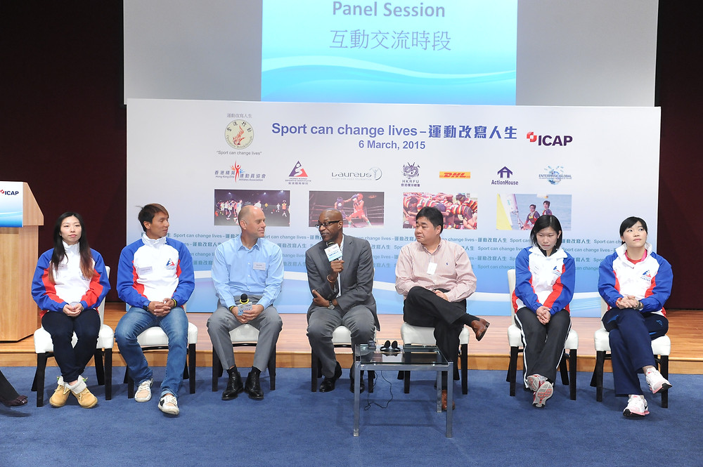 Hong Kong coaches and athletes join Edwin Moses on stage for a panel discussion.