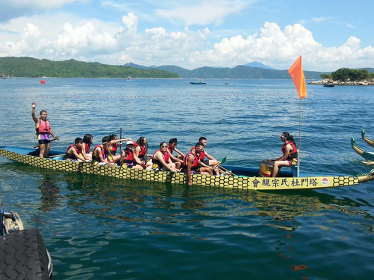 Operation Breakthrough Dragon Boat Team