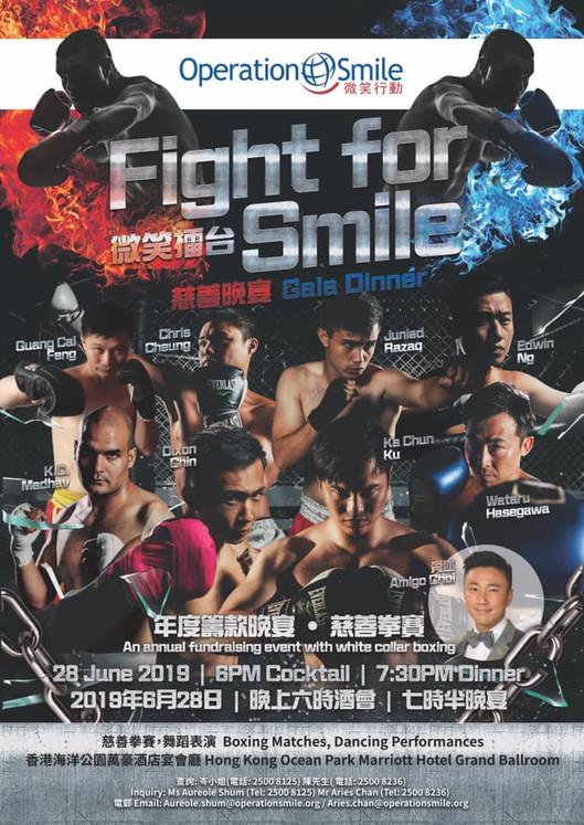 "Breakthrough Boxing ""Fight For Smile"""