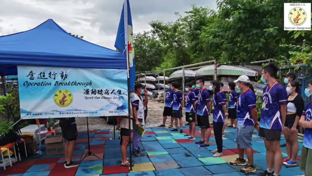 Taipo District Invitational Dragonboat Races