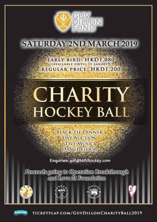 Guv Dillon Fund Charity Hockey Ball 2019