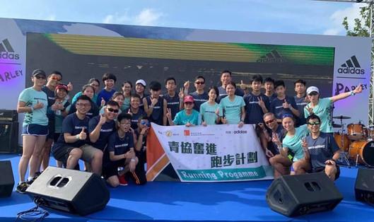 Breakthrough Running shows support for Run for Oceans
