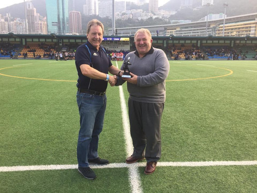 Operation Breakthrough received Award Of Character at Asia Rugby Awards Dinner