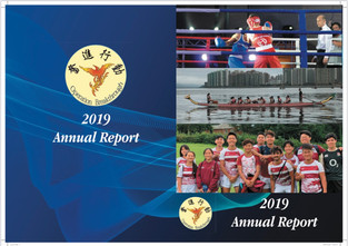 Operation Breakthrough 2019 Annual Report