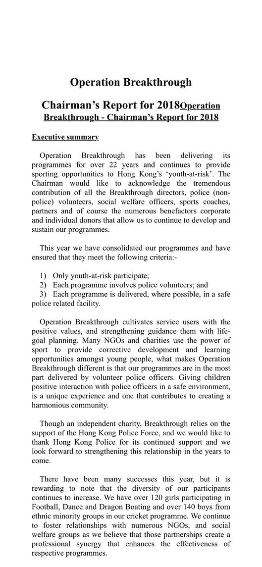 Operation Breakthrough Annual Report 2018-2019