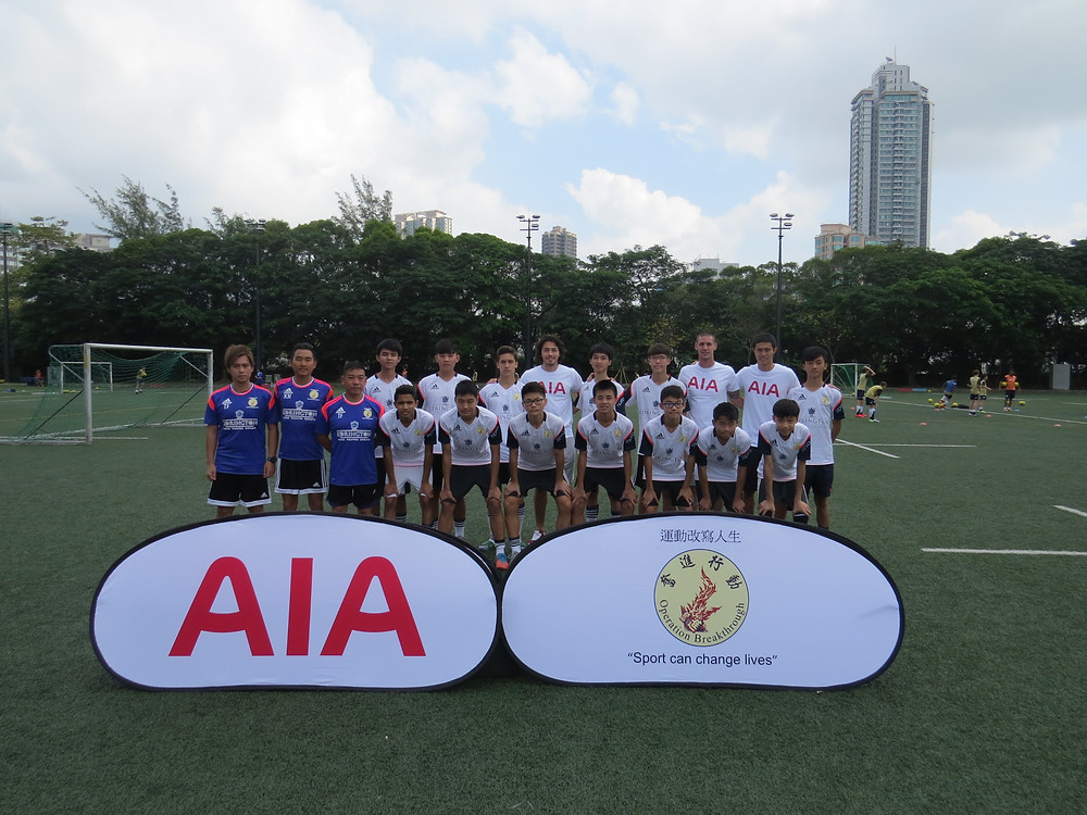 Operation Breakthrough players and coaches meet start players  Dean Malonovic, Hong Kong Captain Chan Wai Ho and Sean Tse