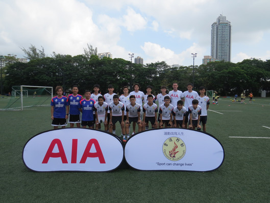 Football Open Day