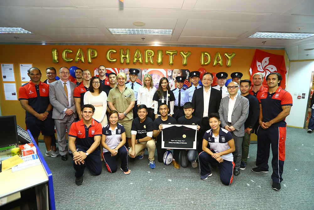 ICAP Charity Day Dec 3 2014